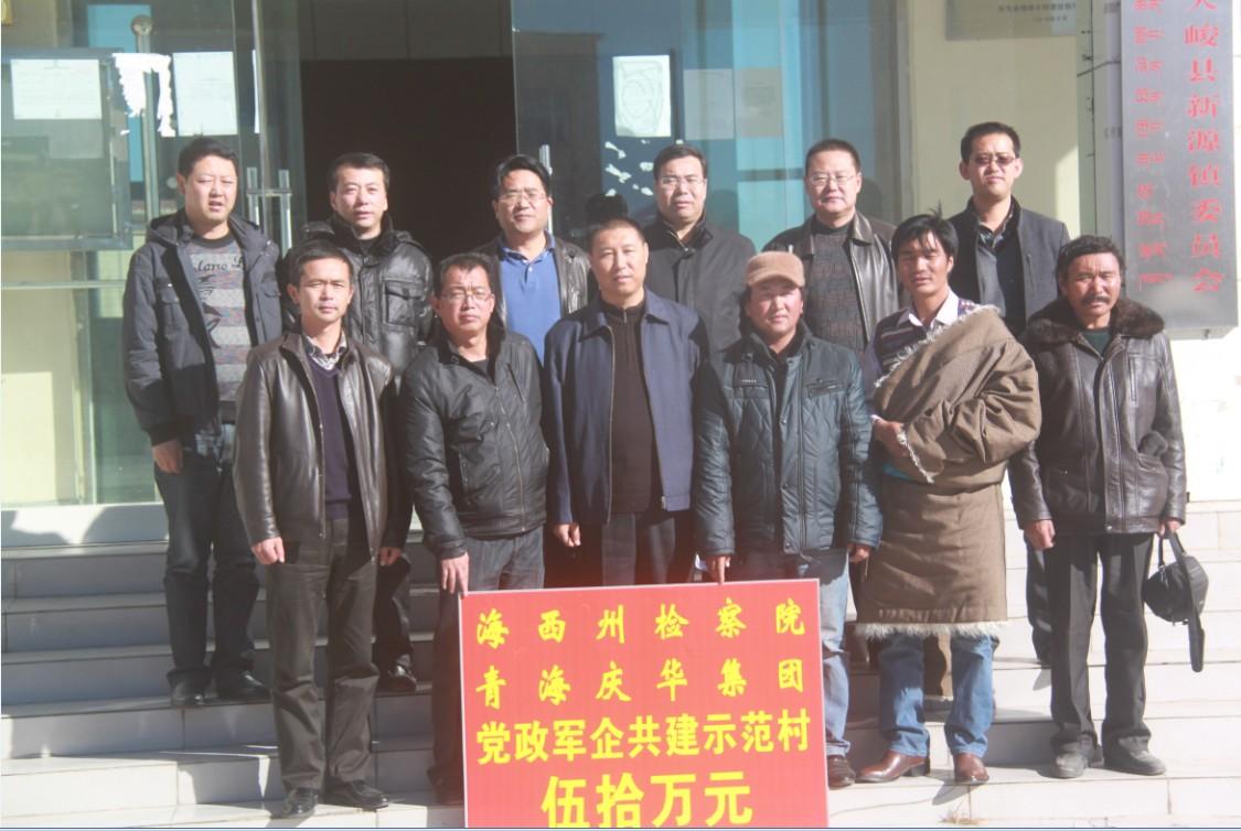 为积极响应青海省海西州人民政府印发的关于《海西州