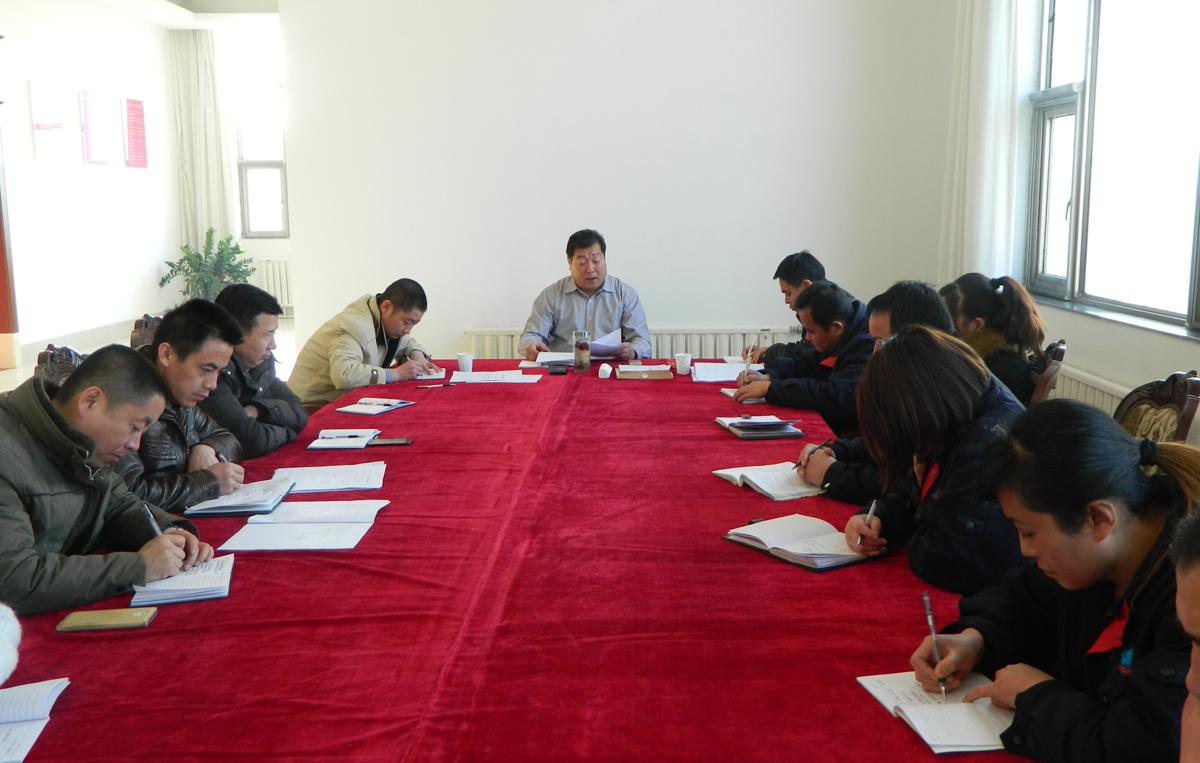 宁夏集团物业公司组织学习董事长讲话精神